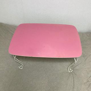 一人暮らし用 ピンクテーブル