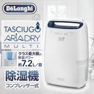 デロンギ 衣類乾燥除湿機 タシューゴ アリアドライ マルチ…