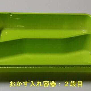 """弁当箱 """"かわいいカラーの2段"""" 50枚1組(フタ・おかず入れ・..."""