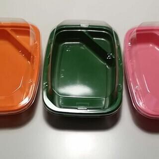 """""""かわいい""""使い捨てランチBOX(お弁当容器)オレンジ.グリーン..."""