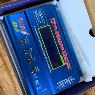 IMAXb6 リポバッテリー充電器