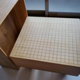 カバー付き碁盤