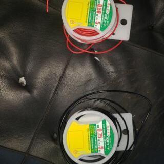 電装品取り付けセット