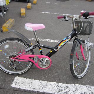 子ども用自転車 22インチ 切替付き 鍵付き 後ろタイヤパンク修...
