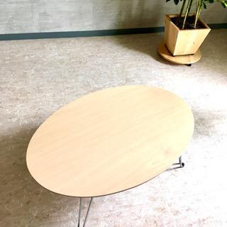 【約束済み】折り畳めるローテーブル