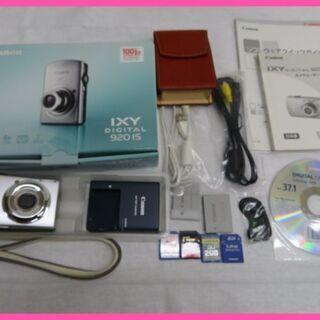 Canonの人気IXYデジタルカメラをお安くお譲りいたします。