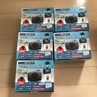 【高画質】残在庫4個!!動作感知付ドライブレコーダー