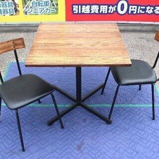 ダイニングチェアー☆シアトル☆椅子☆イス☆ナフコ☆G020
