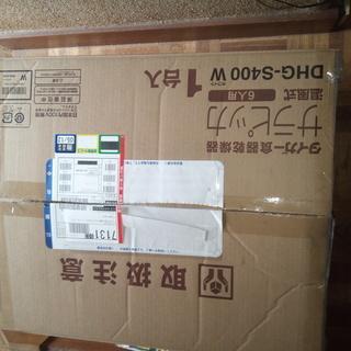 【新品未使用】タイガー魔法瓶 DHG-S400W [食器乾燥器 ...