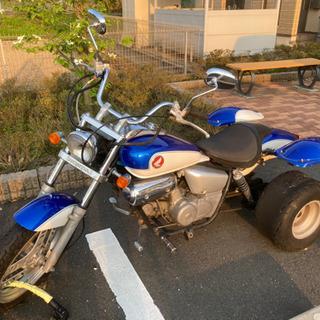 マグナ50 トライク