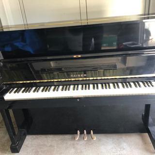 カイザーピアノ アップライト