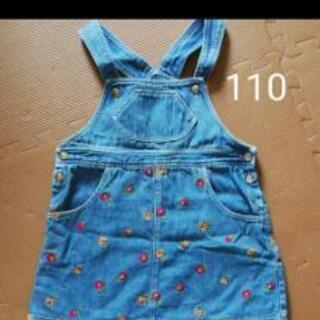 110 スカート