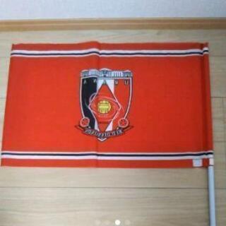 浦和レッズ 旗 フラッグ