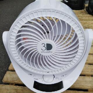 [3Dサーキュレーター]:リサイクルショップヘルプ