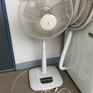 扇風機お譲りします。