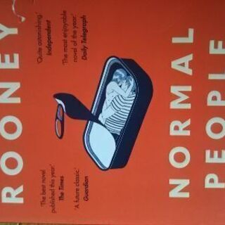 Normal People by Sally Rooney ノー...