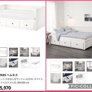 【無料】IKEA ダブル シングル ベッド フレーム 収納付き