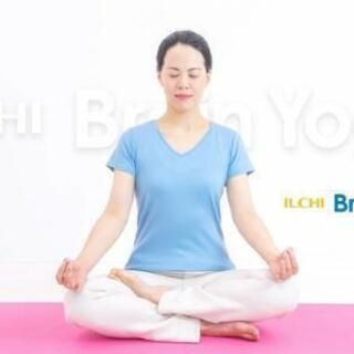 瞑想力アップ!自己管理能力を高める呼吸法