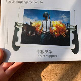 iPad用コントローラー