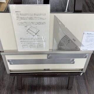 製図セット MAX DRAFTING MACHINE 358 【...