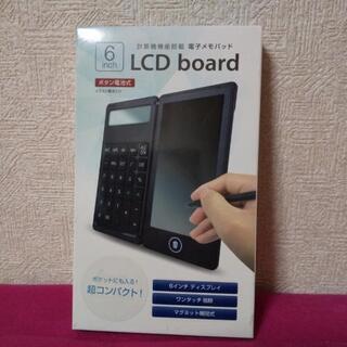 計算機 電子メモパッド
