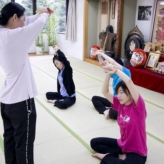 横浜・藤沢で学べる『気のトレーニング』☆『心とからだの自然治癒力...