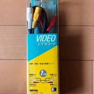 SONY ビデオ/オーディオケーブル VMC-810S 1m