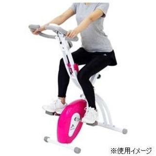 エアロバイク18000円→8000円