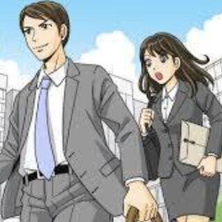 未経験OK!入社一年目で最高月収90万!NHKのルート営業!