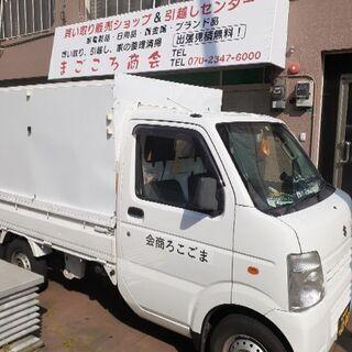 北九州市内及び近郊の皆様~引っ越しの事なら低料金の当店にお任せく...