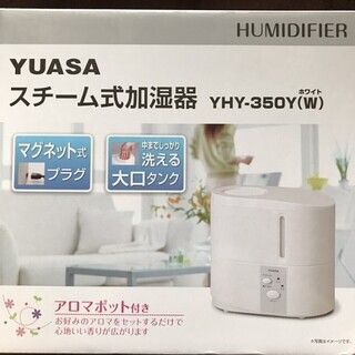 スチーム式加湿器 ユアサ YHY-350Y 未使用未開封新品