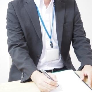 広島県広島市で正社員/損害車の査定など/経験不問の営業職/固定+...