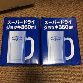 【未使用】アサヒビールジョッキ 2本セット