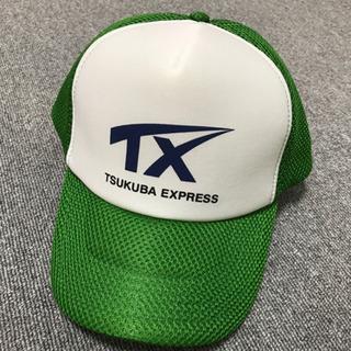 つくばエキスプレス 帽子 緑 キャップ