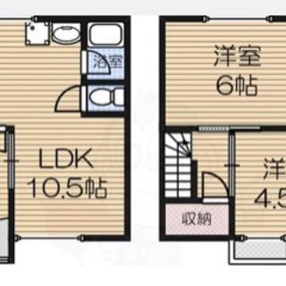 堺市西区/5月契約限定フリーレント1ヵ月/初期費用ゼロ/ペットOK/