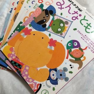 絵本まとめ売り8冊