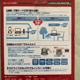 ⭐️未使用 BUFFALO Air Station NFINITI150Mbps - 京都市