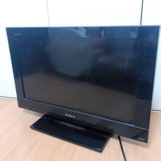 ★全国発送対応★【SONY】液晶テレビ KDL-22BX30H
