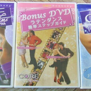 ☆DVD/CORE Rhythms コアリズム 基本・上級…