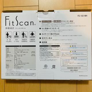 値下げ!タニタ TANITA FS-102-WH 体組成計 体重計 − 滋賀県