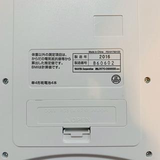 値下げ!タニタ TANITA FS-102-WH 体組成計 体重計 - その他