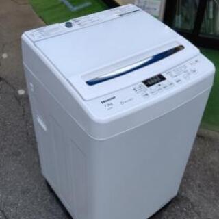 🌈🉐ほぼ新品2019年製 洗濯機‼️🉐 かんなり大きめ余裕の7️...