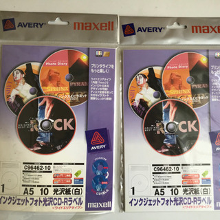 CD-Rラベル新品✨