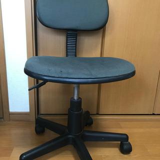 椅子あげます。