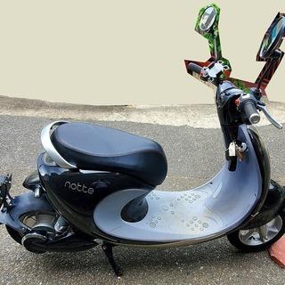 ★お届け可★XEAM notte V2 電動スクーター 電動バイク 電動自転車 - 世田谷区