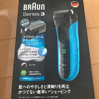 電動髭剃り 値引き5500円→4000円