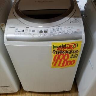 ⑭ 全自動洗濯機(税込み)