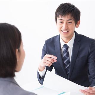 【在宅ワーク可 】隙間時間でもガッツリでも 未経験者歓迎 メール...