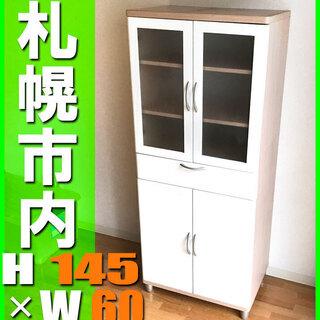 札幌市◆ 60cm幅 キッチン 脚つき食器棚 ■ 胸高 キャビネ...