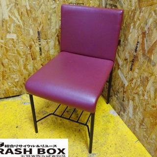 (4766-002)在庫多数有り! PROGRRD 店舗用 椅子...